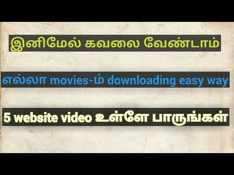 Best 5 Movies Dowonload Website