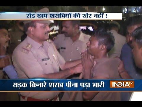 Yogi Effect: UP Police cracks-down over drunkards in Varanasi