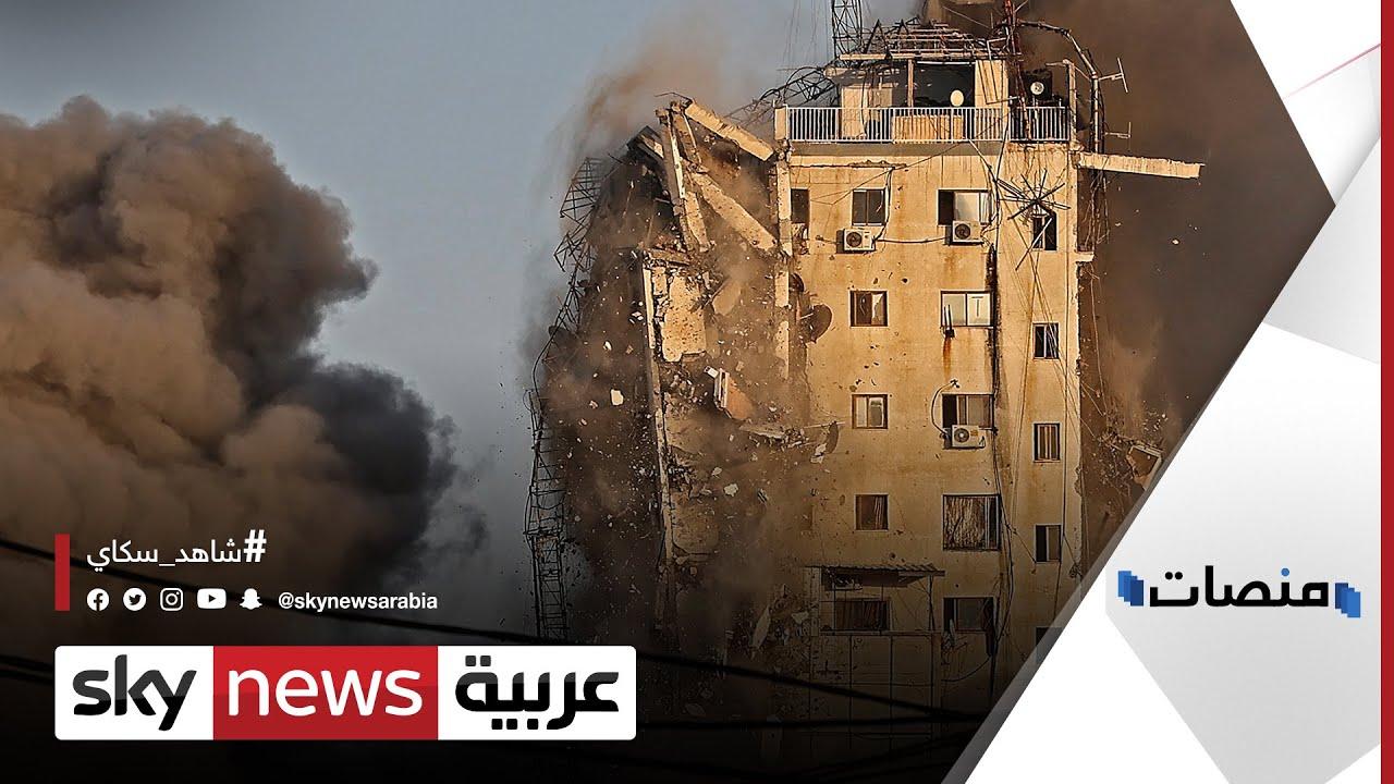 ما قصة أبراج غزة التي تقصفها إسرائيل؟ ولماذا يُحذَر سكانها قبل القصف؟ |#منصات  - نشر قبل 26 دقيقة