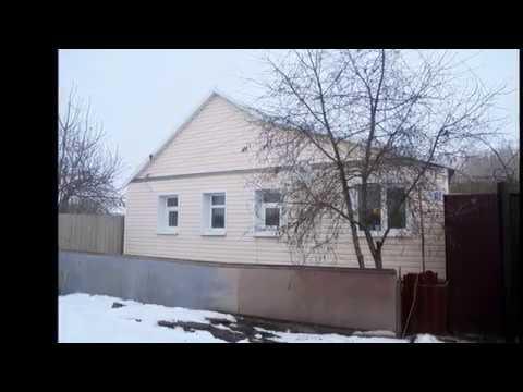 Продается благоустроенный жилой дом в с. Казацкое Красногвардейского района, Белгородской области