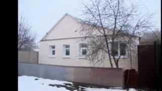 Фото Продается благоустроенный жилой дом в с. Казацкое Красногвардейского района Белгородской области