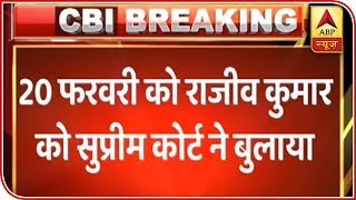 CBI vs Kolkata Police: Court Orders Rajeev Kumar To Appear In SC On February 20   ABP News