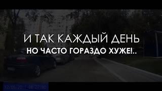 БезОПАСНЫЙ город.