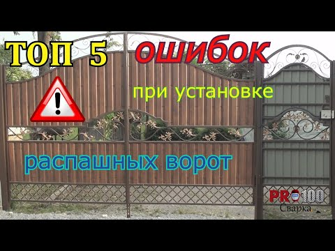 Ворота из поликарбоната фото к частному дому своими руками