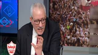 الزمالك اليوم | أحمد عبد الحليم لـ جروس: كرة القدم الحديثة 14 لاعب وليست 11 فقط !