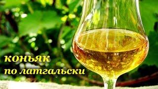 """Рецепт настойки - """"коньяк по Латгальски"""" от kaimariss"""