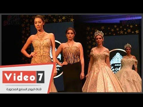 الأنوثة تسيطر على مجموعة مصممة الأزياء المصرية سالى منير بمهرجان الموضة العربية