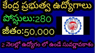 Latest central government jobs / apply both andhrapradesh and telangana candidates.