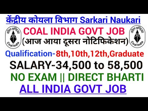 How to Apply Online for Coal India Job