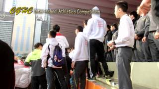 Inter-school Athletics Competi