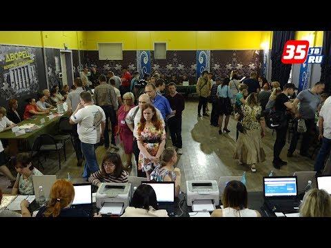 Более 3000 вакансий представили сегодня на ярмарке вакансий в Вологде