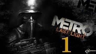 Metro: Last Light. Прохождение (Xbox 360). [1 часть]