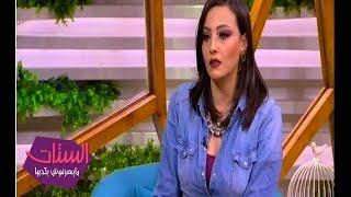 بشرى: الطلاق في مصر يعتبر إعلان حرب (فيديو)