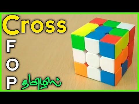 CFOP Method in Tamil / Cross/ 3*3 Advanced Method / CUBER TAMIL