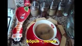 Турецкий кофе и кухня Слова по-турецки