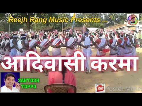 Aadiwasi Karma Dance // आदिवासी करमा नाच