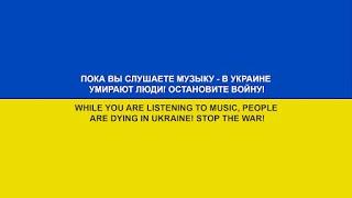 Скачать Louna Те кто в танке Russian Rock Band 2016