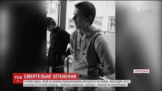 У крові винуватця смертельної аварії на Харківщині знайшли алкоголь