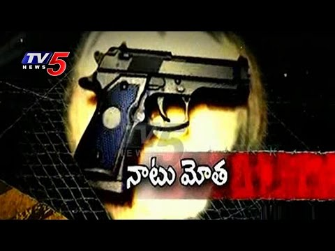 Gun Culture Increased In Telugu States |...