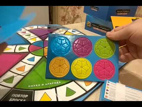 Игры Магнит игра Счастливый случай (Trivial Pursuite)