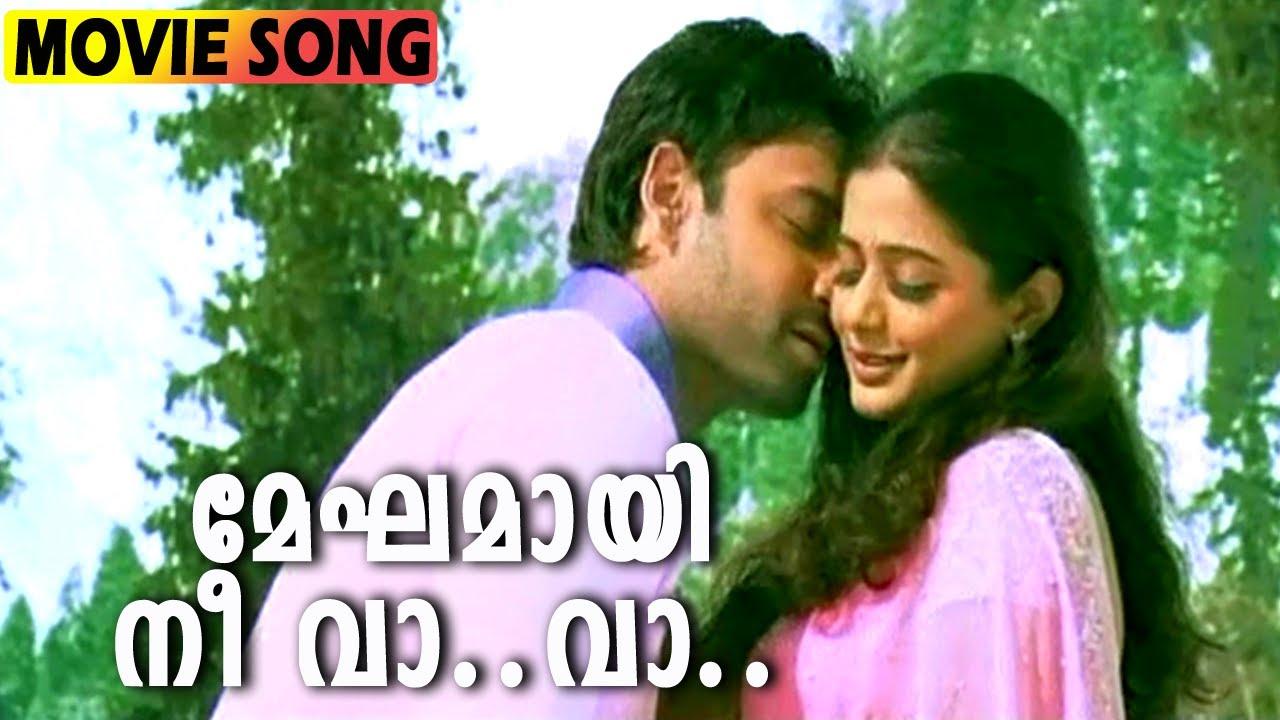 മേഘമായി നീ വാ..വാ..Malayalam Movie Song