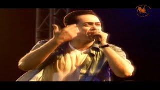 Hakim - Ya 3am / حكيم -