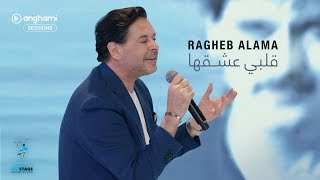Ragheb Alama - Albi Ashe2ha (remake version) - راغب علامة - قلبي عشقها