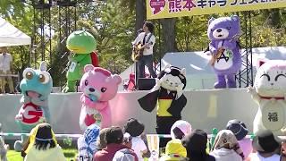石田洋介withご当地キャラバンド