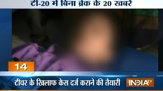 Student takes ill after 100 sit-ups in Mathura,UP