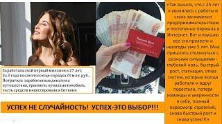 Как заработать на путешествие в Казань с Петром Степановым.  Дерзкие и красивые.