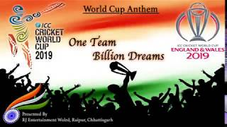 ICC World Cup anthem song DHAMAk teaser 2019