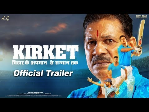 kirket-official-trailer-|-kirti-azad-|-atul-wassan-|-yogendra-singh-|-yen-movies-|-2019