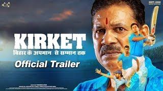 vuclip Kirket Official Trailer   Kirti Azad   Atul Wassan   Yogendra Singh   YEN Movies   2019