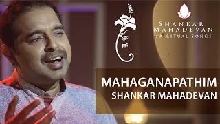 A wonderful song, great classic in praise of our beloved lord ganesha. music produced by sai madhukar. singer-shankar mahadevan album – this is carnatic fu...