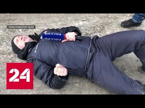 Наезд на журналиста ВГТРК: что известно о красноярском авторитете Челентано и его команде - Россия…