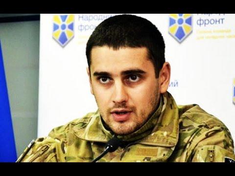Подонок-комбат 'Киев-1' Евгений