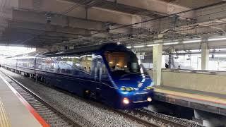 【臨時列車?団体列車?】伊豆急2100系 ROYAL EXPRESS 戸塚駅通過 2020.7.10