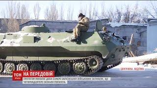Проросійські бойовики підтягують резерви до Авдіївської промзони