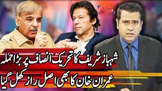 Takrar with Imran Khan - 12 June 2018 | Express News