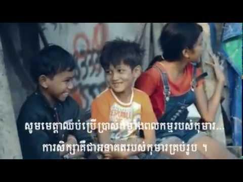 Kam kor ku ma khmer song 2015 new