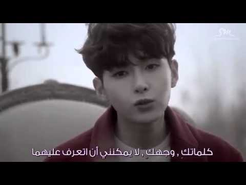 Reyowook the( little prince) arabic sub