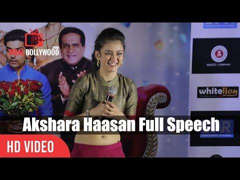 Akshara Haasan Full Speech  Laali Ki Shaadi Mein Laddoo Deewana  Launch