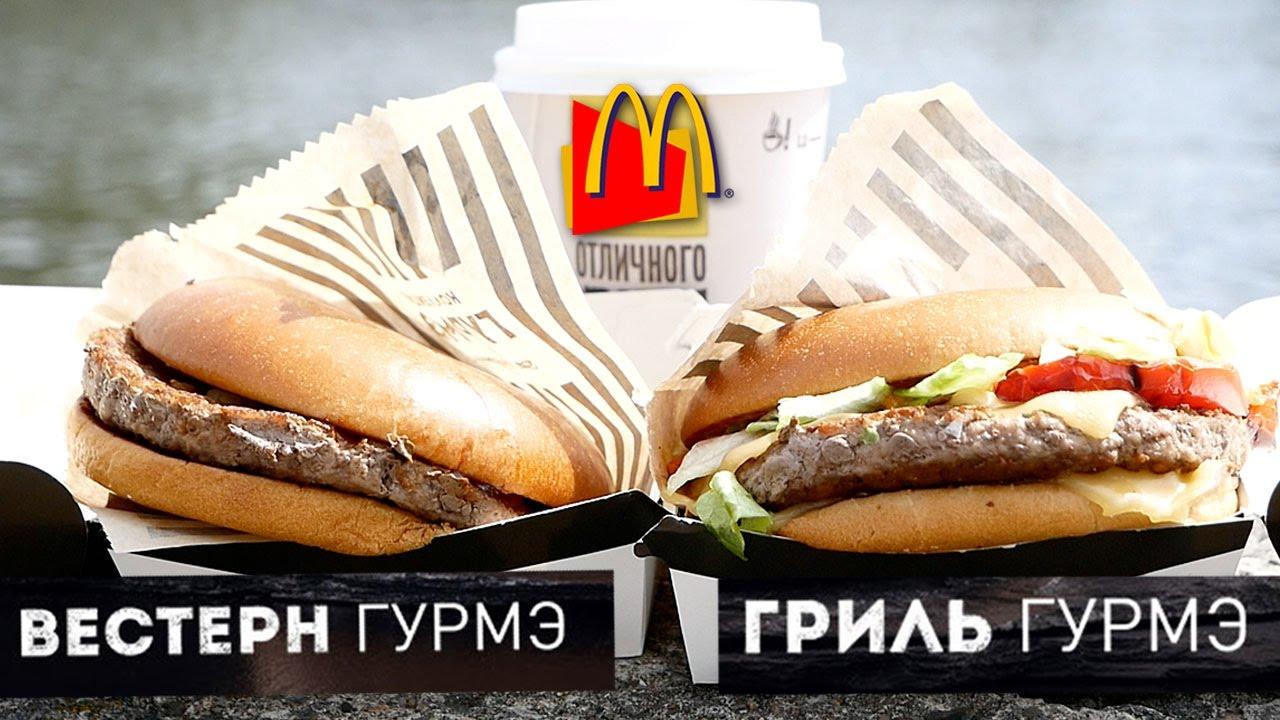Секрет говяжьих котлет МакДональдс - YouTube