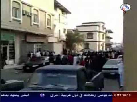 Mosaic News - 01/25/11: World News from the Middle East