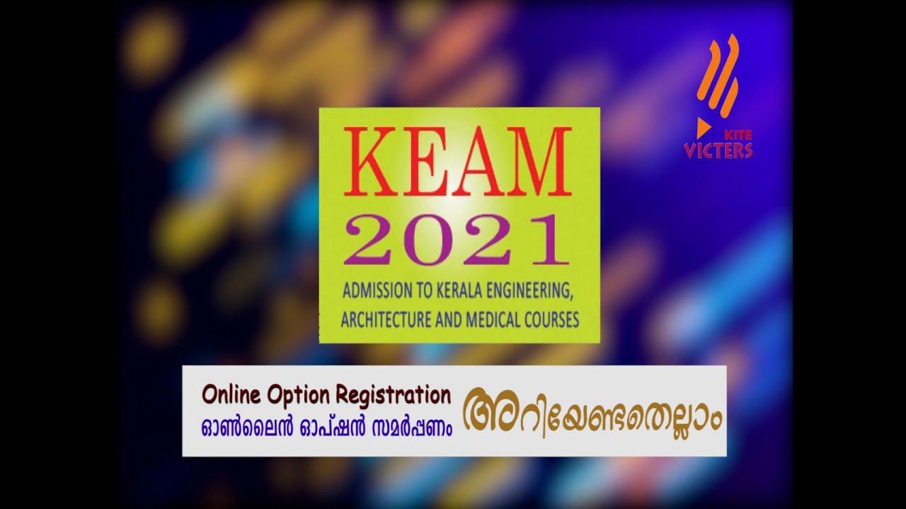 Download KEAM 2021 Online Option Registration