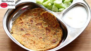 Winter Special Weight Loss Roti - Paratha Recipe - Diet Plan To Lose Weight Fast   Skinny Recipes