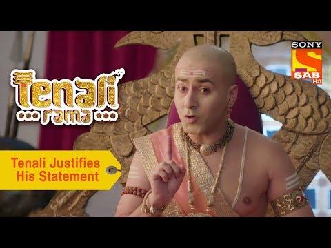 Your Favorite Character | Tenali Justifies His Statement | Tenali Rama