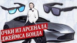 Почему очки с камерой запрещены? Законные очки с камерой и WiFi, ОБЗОР  X-TRY XTG330 SMART!