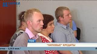 Банда мошенников из Перми обманула банки 10 миллионов рублей