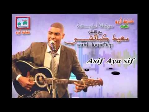 music a3ras maghribia mp3